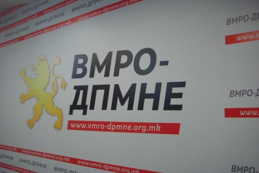 ВМРО ДПМНЕ  На Заев поважна му е волјата на нарко дилерите