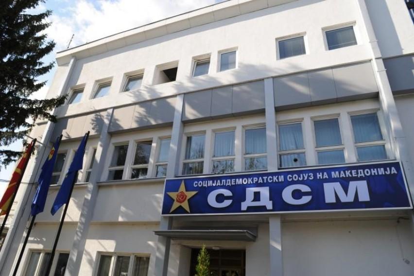 СДСМ  Државните институции треба да обезбедат мирен трансфер на власта