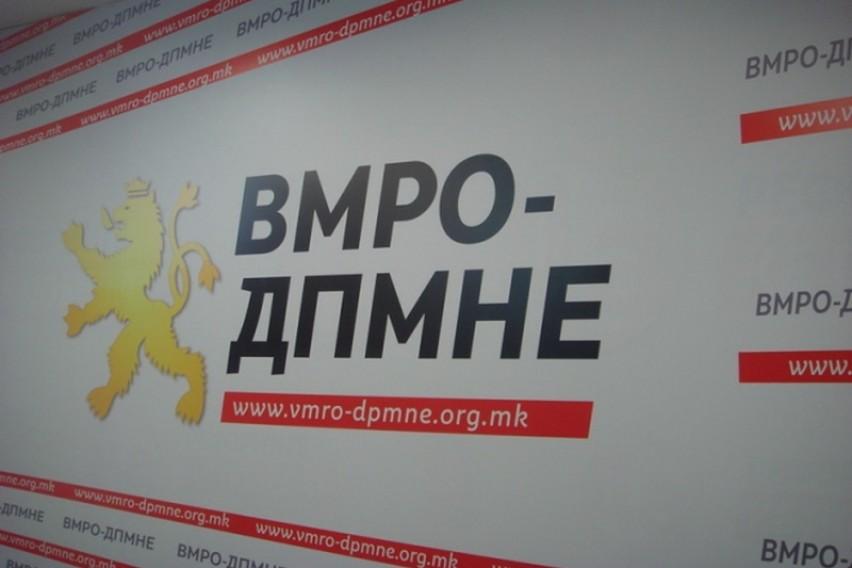 ВМРО ДПМНЕ  Коалициските партнери на Заев од Алијансата за Албанците како мираз му ја носат Тиранската платформа