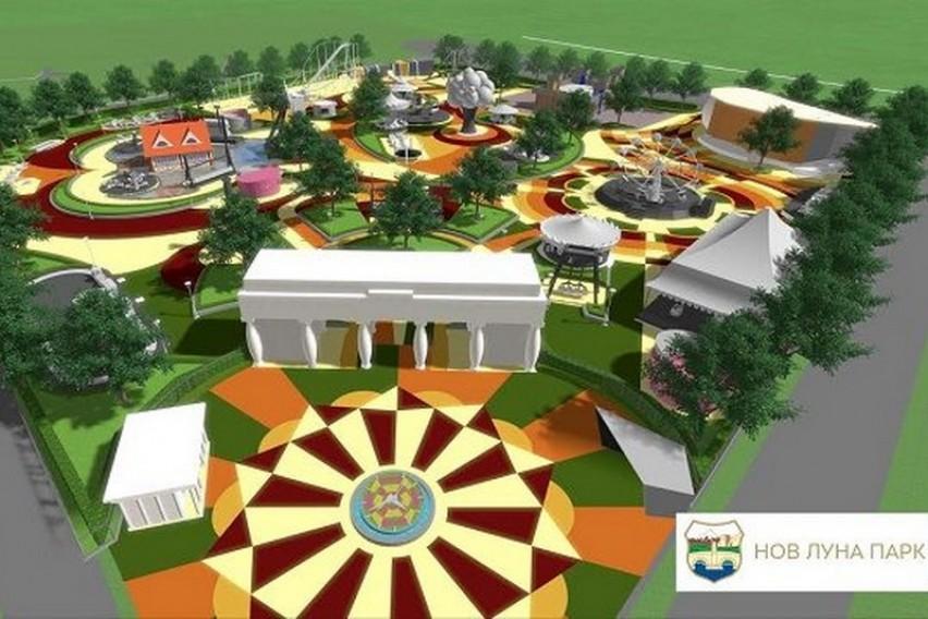 Трајановски  По 45 години конечно Скопје ќе добие нов забавен парк