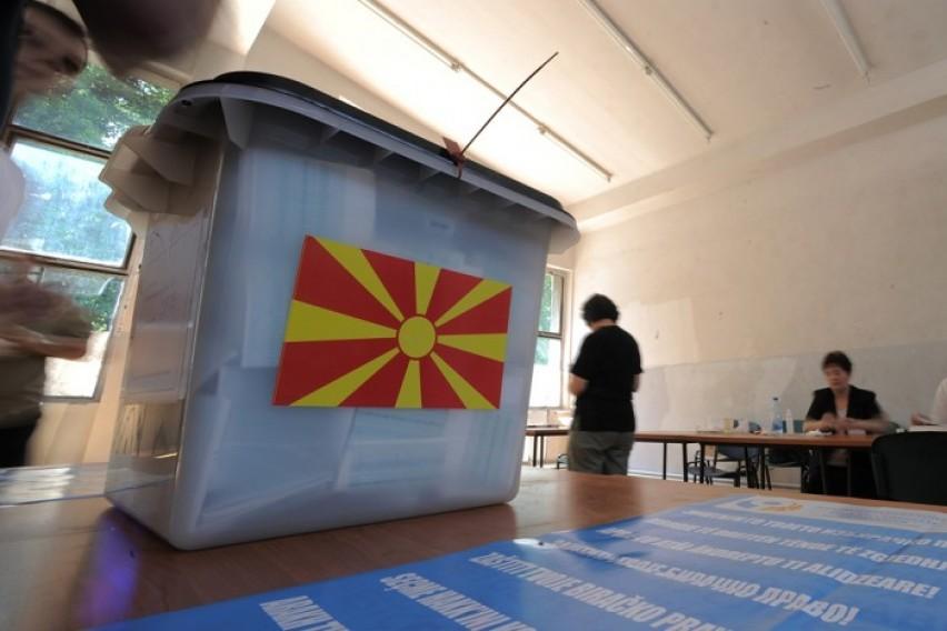 ОБСЕ ОДИХР со 336 набљудувачи ќе ги следат изборите