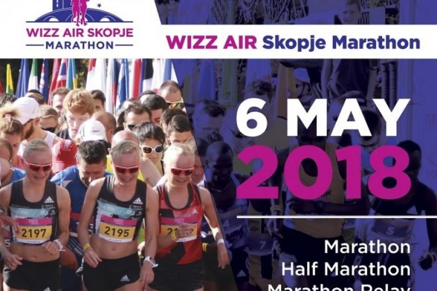 Виз Ер Скопски маратон  го отвори пријавувањето за 2018 година