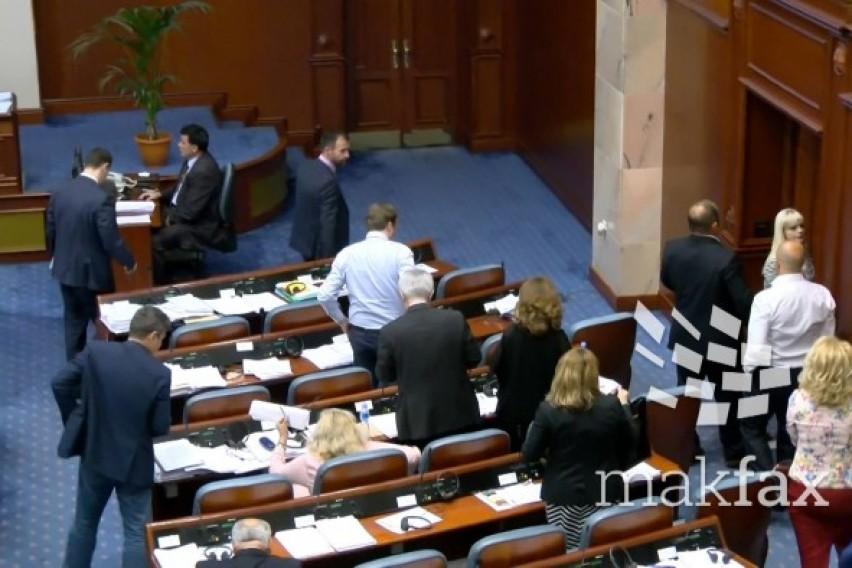 ВМРО ДПМНЕ побара предлог законот за јазици да се тргне од собраниска седница
