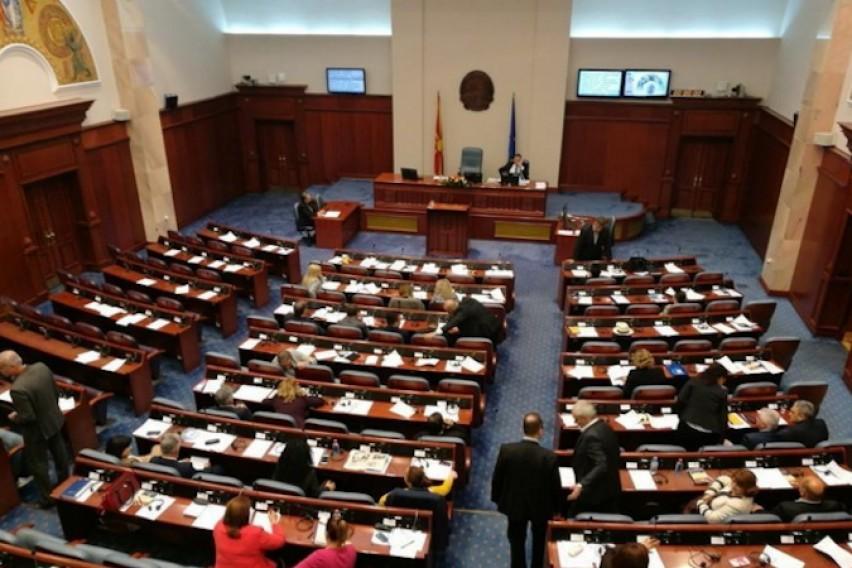 Законот за јазици денеска во Собрание