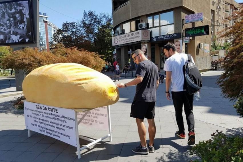 Огромна векна леб ги зачуди минувачите среде Скопје
