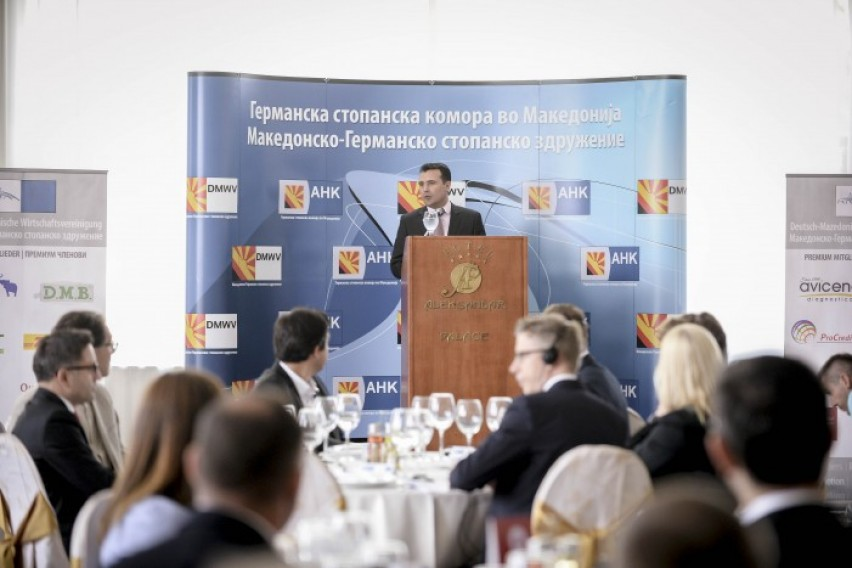 Владата промовира програми за нови инвестиции и за раст на компаниите