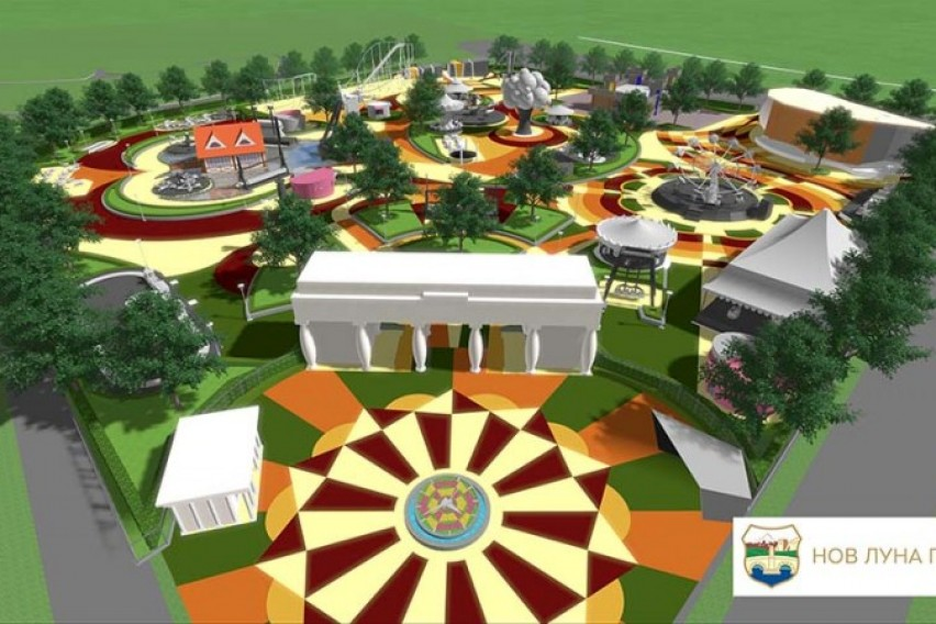 Новиот Луна парк готов на почетокот на 2018 година
