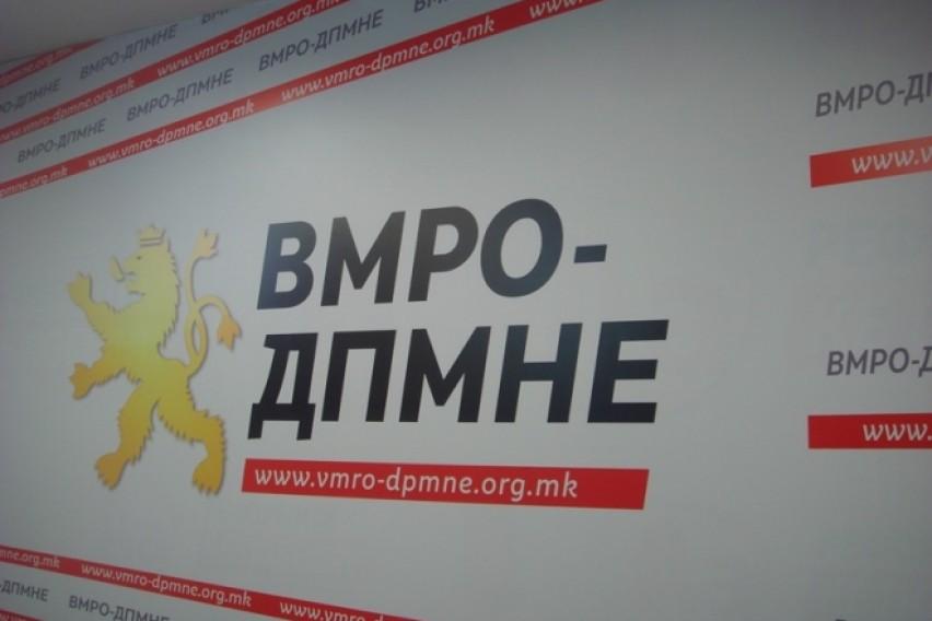 ВМРО ДПМНЕ  Земјиштето кај Скопски саем е во приватна сопственост