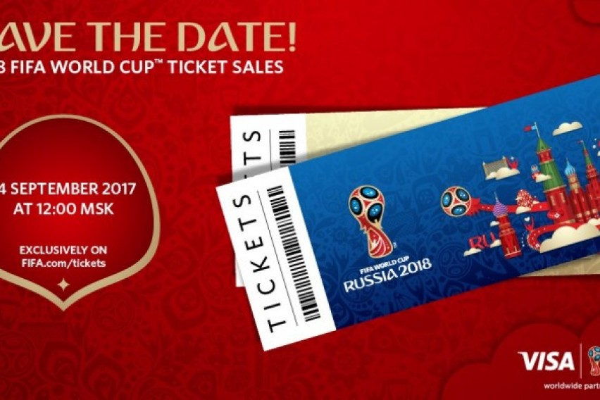 Билетите за Мундијалот по цена од 88 до 917 евра