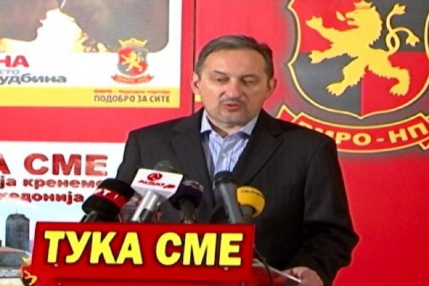 ВМРО Народна партија нема да учествува на локалните избори на централно ниво