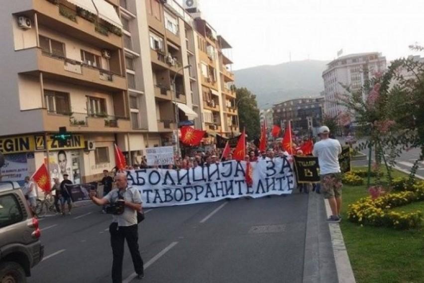 Тврдокорни  денеска на протест  бараат одземање на мандатот на Зоран Заев