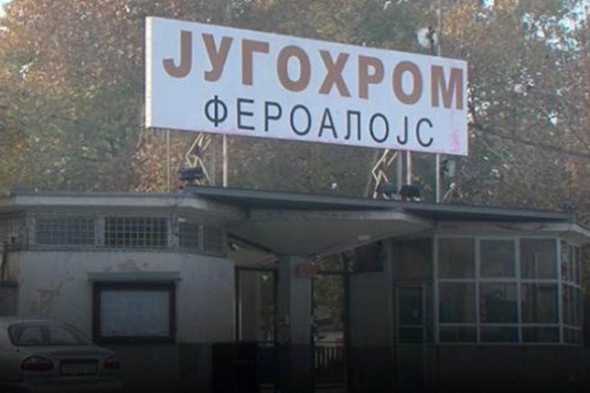 Југохром  ќе почне со работа следната година