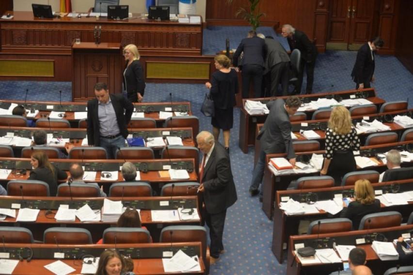 Утре пратениците ќе гласаат по предлог законот за јазиците