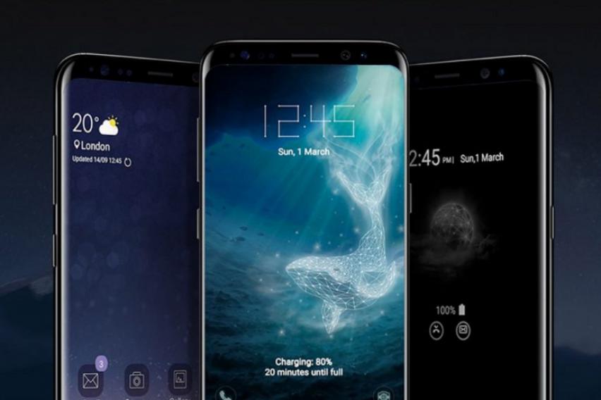 Galaxy S9 ќе биде претставен во февруари  а продажбата започнува во март