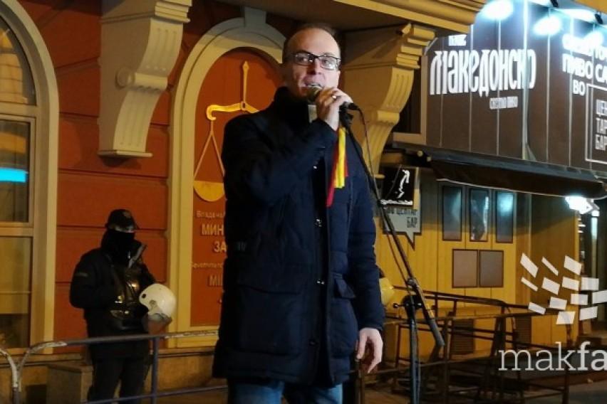 ВМРО ДПМНЕ и денеска ќе протестира пред правда