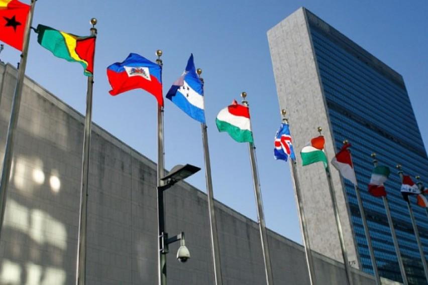 Закажана вонредна седница на ОН поради одлуката на Трамп