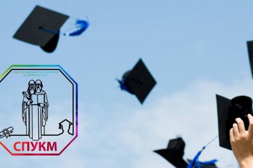 Студентски парламент  Претседателот Иванов да стави вето на законот за јазиците