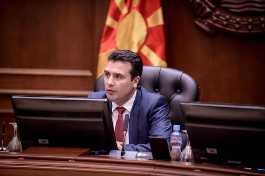 Заев ќе учествува на Светскиот економски форум во Давос