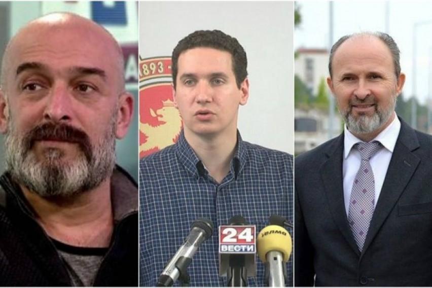 Тони Михајловски  Влатко Ѓорчев  Коце Трајановски  избран новиот Извршен комитет на ВМРО ДПМНЕ