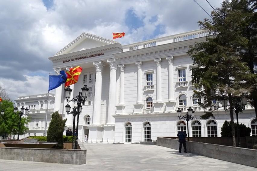КСС најави протест  Владата ги покани на средба