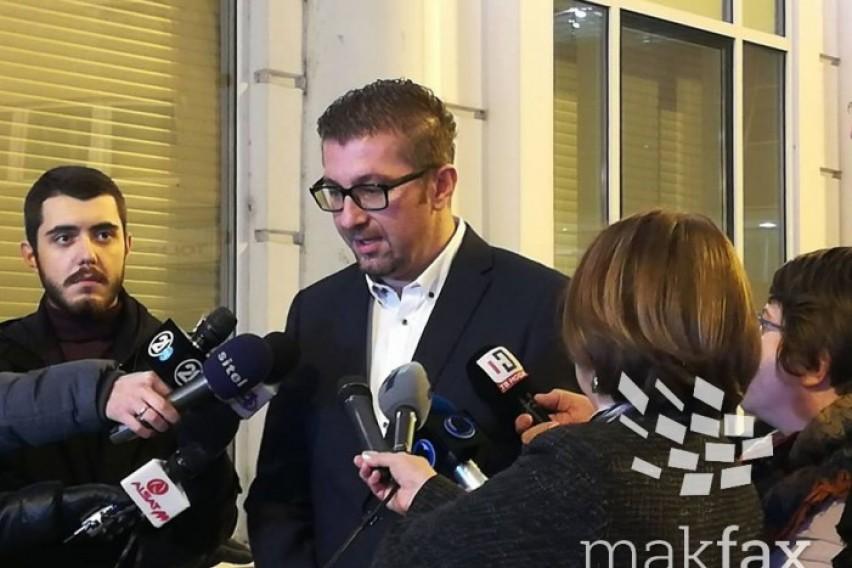 Мицкоски  Новите членови на Извршниот комитет се искусни политичари