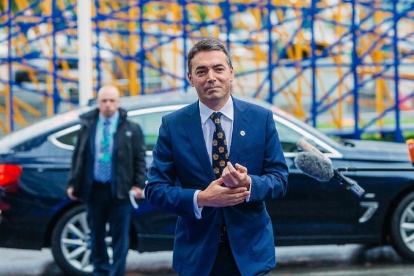 Димитров на средби со државниот врв на Бугарија