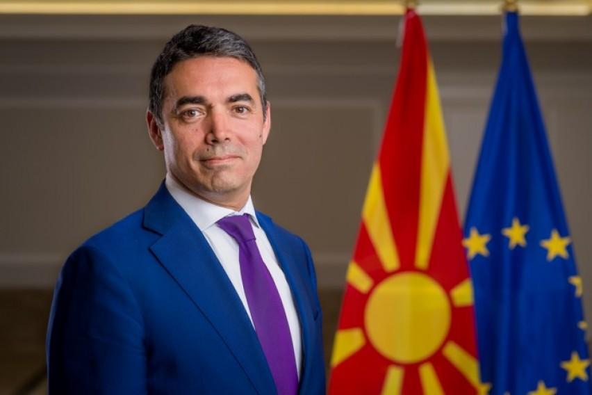 Димитров  по Виена  ќе замине за Бугарија