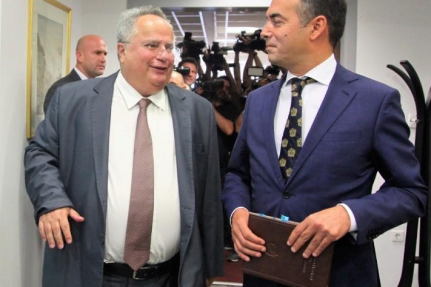 Димитров и Коѕијас на заедничка средба со Нимиц во Виена