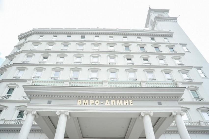 ВМРО ДПМНЕ  Граѓаните со свои пари ги плаќаат бизнис шемите на власта