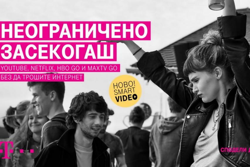 Со новата опција Video на Македонски Телеком гледајте неограничено