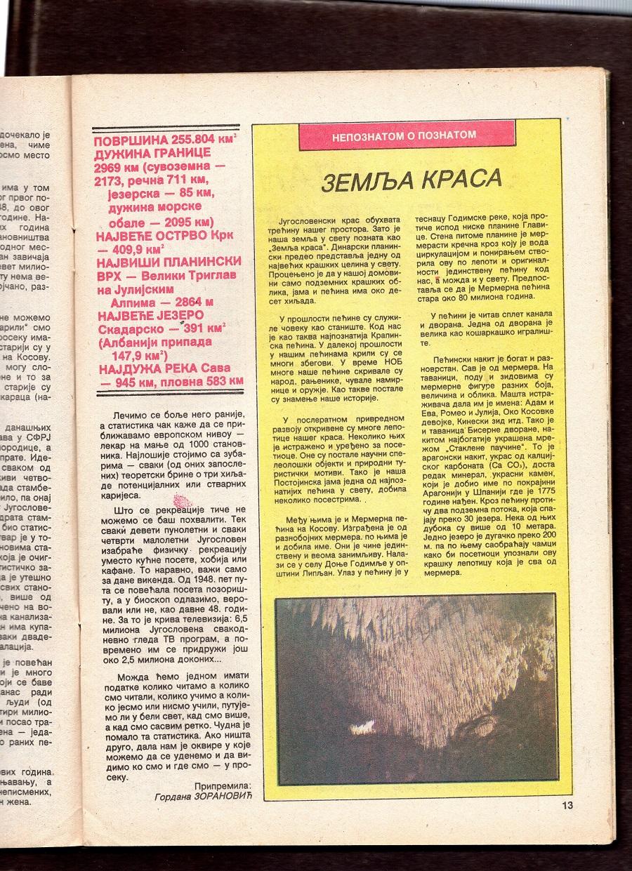 Makedonski agencii za patuvanje